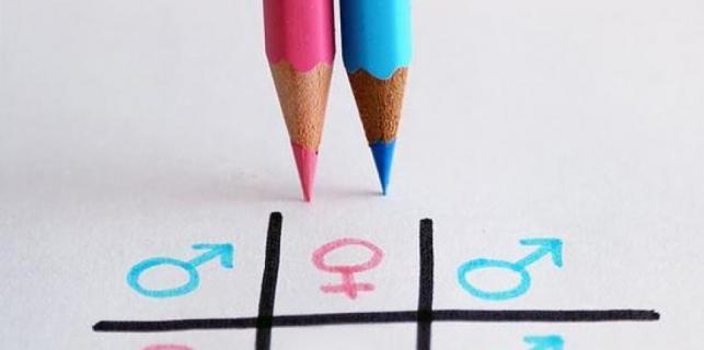 ravnopravnost-spolova