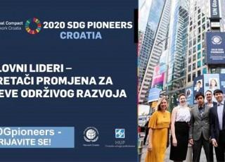 HUP 2020 SDG PIONIRES LOGO